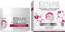 Eveline Retinol + Sea Algae Intensely Firming Cream - Стягащ дневен и нощен крем за всеки тип кожа - лак