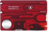 Мултифункционален инструмент - SwissCard Lite