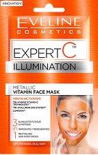 """Eveline Expert C Vitamin Face Mask - Маска за лице с витамини за суха и изморена кожа от серията """"Expert C"""" - шампоан"""