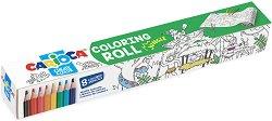Самозалепваща се ролка за оцветяване - Джунгла - Комплект с 8 цветни молива -