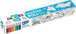 Самозалепваща се ролка за оцветяване - Морски обитатели - Комплект с 8 цветни молива -