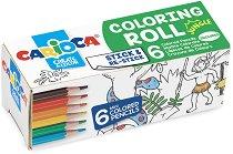 Самозалепваща се ролка за оцветяване - Джунгла - Комплект с 6 цветни молива -