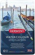Акварелни моливи - Watercolour - Комплект от 12, 24, 36 или 72 цвята в метална кутия