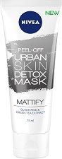 Nivea Urban Skin Detox Peel-Off Mask Mattify - Матираща пилинг маска за мазна кожа - пяна