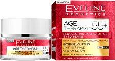 """Eveline Age Therapist 55+ Intensely Lifting Anti-wrinkle Cream-serum - Дневен и нощен крем-серум против бръчки от серията """"Age Therapist"""" -"""