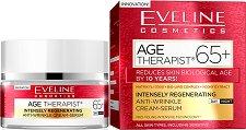 "Eveline Age Therapist 65+ Intensely Regenerating Anti-wrinkle Cream-serum - Дневен и нощен крем-серум против бръчки от серията ""Age Therapist"" -"