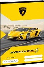 """Ученическа тетрадка - Lamborghini : Формат А5 с широки редове - 32 листа от серията """"Lamborghini"""" - несесер"""