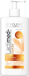 Eveline Lactimed+ Every Day Intimate Hygiene Gel - Освежаващ интимен гел за ежедневна употреба -