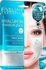 Eveline Hyaluron Ultra Moisturising Face Mask - Хидратираща маска за лице -