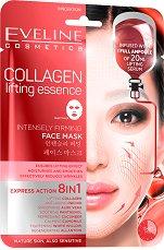 Eveline Collagen Intensely Firming Face Mask - Маска за лице за зряла и чувствителна кожа с колаген -