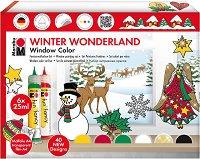 """Трансферни бои за стъкло - Winter Wonderland - Комплект от 6 цвята x 25 ml от серията """"Fun&fancy"""""""
