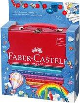 Акварелни цветни моливи - Балон - Комплект от 34 части
