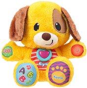 Умно кученце - Шаро - Интерактивна плюшена играчка на български език -