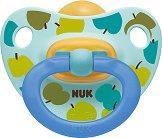 Залъгалка от латекс (естествен каучук) с ортодонтична форма - Happy Kids - За бебета от 6 до 18 месеца -