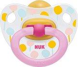Залъгалка от латекс (естествен каучук) с ортодонтична форма - Happy Kids - За бебета над 18 месеца -