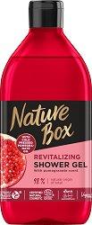 Nature Box Pomegranate Oil Revitalizing Shower Gel - Натурален душ гел с масло от нар за суха кожа - балсам