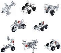 """Превозни средства - 8 в 1 - Метален конструктор от серията """"Tronico: Micro-Series"""" -"""