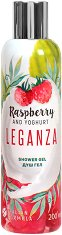 Leganza Raspberry & Yoghurt Shower Gel - Душ гел с йогурт и аромат на малина - сапун