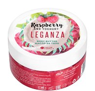 Leganza Raspberry & Yoghurt Body Butter - Масло за тяло с йогурт и аромат на малина -
