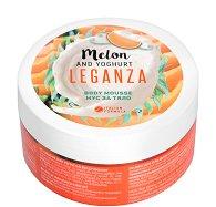 Leganza Melon & Yoghurt Body Mousse - Мус за тяло с йогурт и аромат на пъпеш - продукт