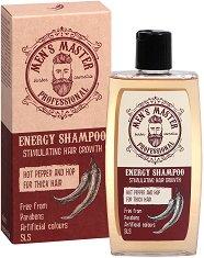 Men's Master Professional Energy Shampoo - Енергизиращ шампоан за мъже -