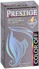Vip's Prestige Color Off - Деколор за отстраняване на цвета на трайна боя за коса -