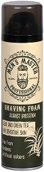 Men's Master Professional Shaving Foam - Пяна за бръснене против раздразнения -