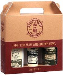 Подаръчен комплект за мъже - Men's Master Professional -