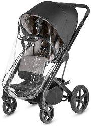 """Дъждобран - Аксесоар за детски колички """"Balios S"""" - продукт"""