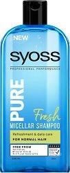 Syoss Pure Fresh Micellar Shampoo - Освежаващ мицеларен шампоан за нормална коса - сапун