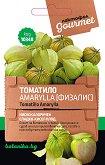 """Семена от Физалис - Опаковка от 5 g от серия """"Гурме"""""""