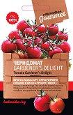 """Семена от Чери Домат - Gardener's Delight - От серията """"Гурме"""""""