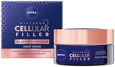 """Nivea Cellular Filler + Elasticity Reshape Night Cream - Нощен крем за лице за плътна и еластична кожа от серията """"Cellular Filler + Elasticity Reshape"""" - лак"""