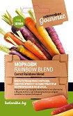"""Семена от Моркови - Rainbow blend - От серията """"Гурме"""""""