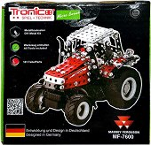 Трактор - Massey Ferguson 7600 - играчка