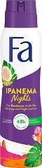 Fa Brazilian Vibes Ipanema Nights Deodorant - Дамски дезодорант с екстракт от маракуя и аромат на жасмин - балсам
