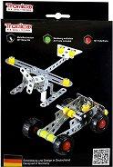 """Метален конструктор 2 в 1 - Самолет и кола - От серията """"Tronico: Silver"""" -"""