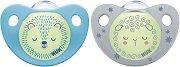 Флуоресцентни залъгалки от силикон с ортодонтична форма - Night & Day - Комплект от 2 броя за бебета от 6 до 18 месеца - шише