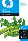 Семена от Грах - Telephone
