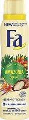 Fa Brazilian Vibes Amazonia Spirit Deodorant - Дамски дезодорант с масло от мурумуру и флорално-зелен аромат - маска