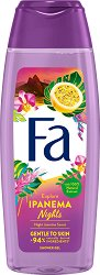 Fa Brazilian Vibes Ipanema Nights Shower Gel - Душ гел с екстракт от маракуя и аромат на жасмин - лак