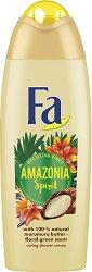 Fa Brazilian Vibes Amazonia Spirit Shower Gel - Душ гел с масло от мурумуру и флорално-зелен аромат - спирала