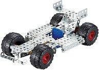 Състезателна кола - играчка