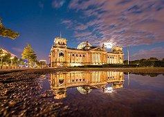 """Сградата на Райхстага, Берлин - От колекцията """"Premium Quality"""" -"""