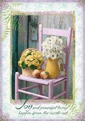 """Радост и спокойствие - Гейл Мари (Gail Marie) : От колекцията """"Premium Quality"""" - пъзел"""