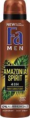 Fa Men Brazilian Vibes Amazonia Spirit Deodorant Body Spray - Дезодорант за мъже с екстракт от тонка боб - маска