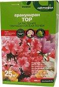 Гранулиран тор за растения обичащи кисела почва - Опаковка от 800 g