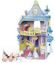 Приказен замък -