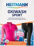 Препарат за пране на спортни дрехи - Оxiwash sport