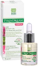 "Bodi Beauty Pirin Dream Complex Dry Beauty Oil - Сухо олио за кожа и коса от серията ""Pirin Dream Complex"" - маска"